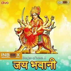 Jai Bhawani songs