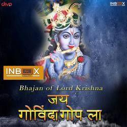 Jai Govinda Gopala songs