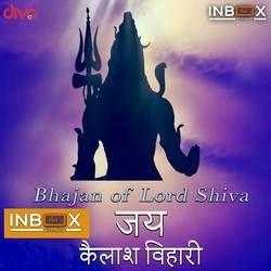 Jai Kailash Vihari songs
