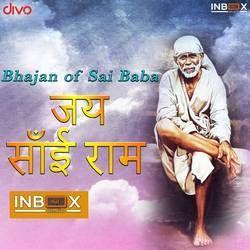 Jai Sai Ram songs