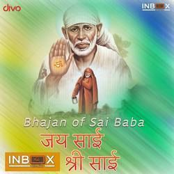 Jai Sai Sri Sai songs