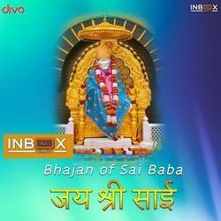 Jai Sri Sai songs