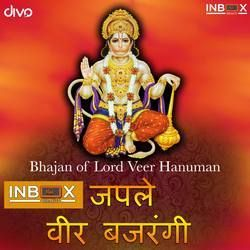 Jap Le Veer Bhajarangi songs