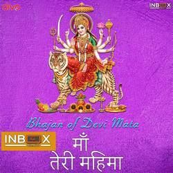 Listen to Maa Teri Mahima songs from Maa Teri Mahima