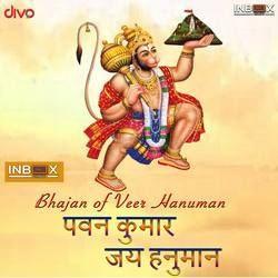 Pawan Kumar Jai Hanuman songs
