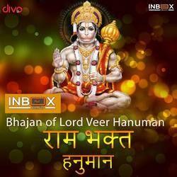 Ram Bhakta Hanuman songs