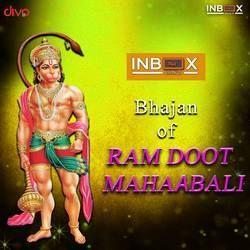 Ram Doot Mahabali songs