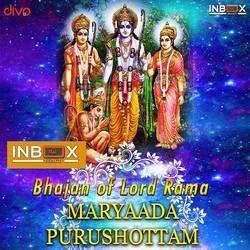 Shri Purushothama Ram songs