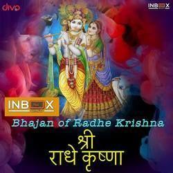 Sri Radhe Krishna songs
