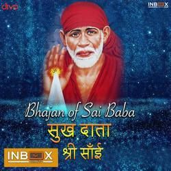 Sri Sai Sukh Data songs