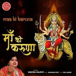 Maa Ki Karuna songs