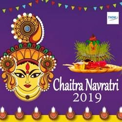 Chaitra Navratri 2019 songs