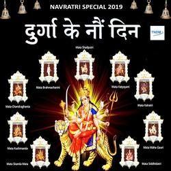 Durga Ke Nau Din songs