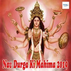 Nav Durga Ki Mahima 2019 songs