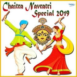 Chaitra Navratri Special 2019 songs