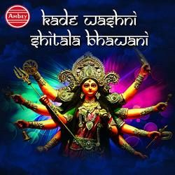 Kade Washni Shitala Bhawani songs