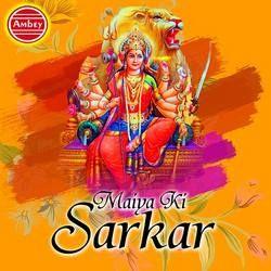 Maiya Ki Sarkar songs