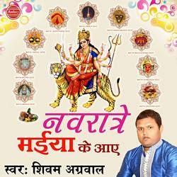 Navratre Maiya Ke Aaye songs