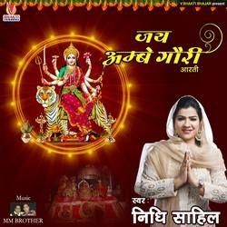 Jai Ambe Gauri songs
