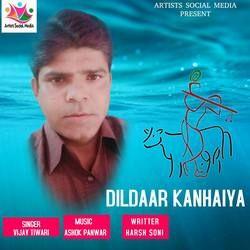 Dildaar Kanhaiya songs