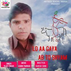 Lo Aa Gaya Ab To Shyam songs
