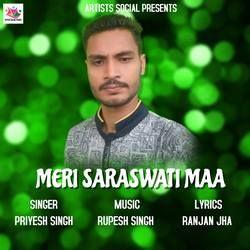 Meri Saraswati Maa songs