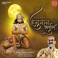 Hanuman Stuti songs