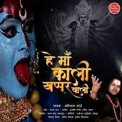He Maa Kali Khappar Wali songs