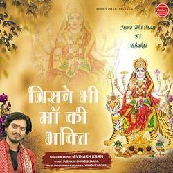 Jisne Bhi Maa Ki Bhakti songs