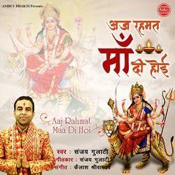 Aaj Rehmat Maa Di Hoi songs