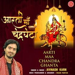 Aarti Maa Chandraghanta songs
