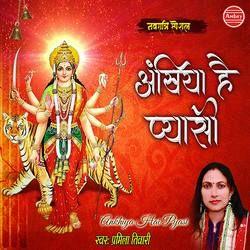 Ankhiya Hai Pyasi songs