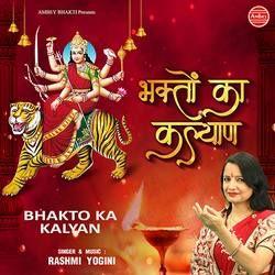 Bhakto Ka Kalyan songs