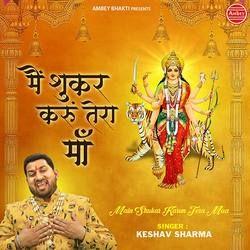 Main Shukar Karu Tera Maa songs