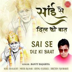 Sai Se Dil Ki Baat songs