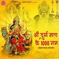 Shri Durga Mata Ke 1000 Naam songs
