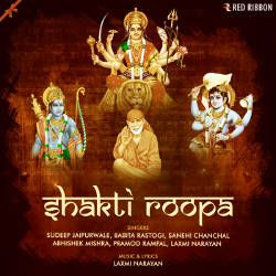Listen to Durga Chalisa songs from Shakti Roopa