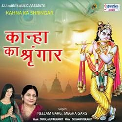 Kanha Ka Shringar songs