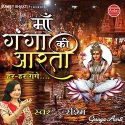 Maa Ganga Ki Aarti songs
