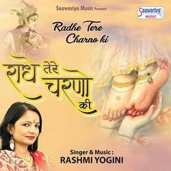 Radhe Tere Charno Ki songs