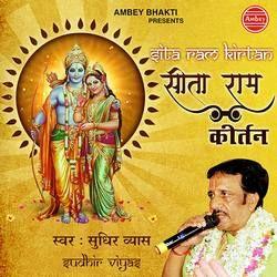 Sita Ram Kirtan songs