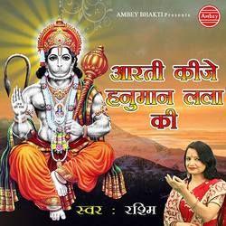 Aarti Kije Hanuman Lala Ki songs