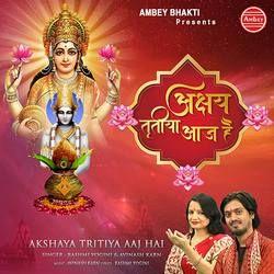 Akshaya Tritiya Aaj Hai songs
