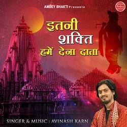 Itni Shakti Hame Dena Daata songs