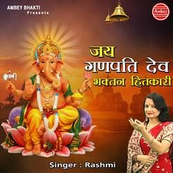 Jai Ganpati Dev Bhaktan Hitkari songs