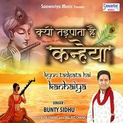 Kyun Tadpata Hai Kanhaiya songs