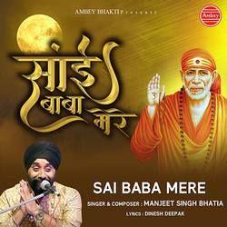 Sai Baba Mere songs