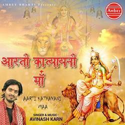 Aarti Katyayani Maa songs