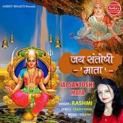 Listen to Jai Santoshi Mata songs from Jai Santoshi Mata