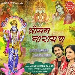 Shriman Narayan songs